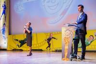 Закрытие фестиваля Улыбнись, Россия, Фото: 19