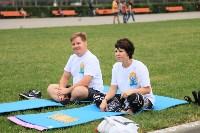 День йоги в парке 21 июня, Фото: 104