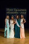 Мисс Тульская область-2015, Фото: 186