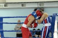Турнир по боксу памяти Жабарова, Фото: 137