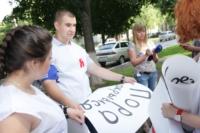 Акция протеста , Фото: 12