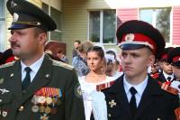 Принятие присяги в Первомайском кадестком корпусе, Фото: 123