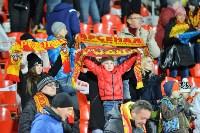«Арсенал» Тула - «Балтика» Калининград - 1:0, Фото: 116