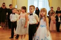 Детский бал в Дворянском собрании, Фото: 82