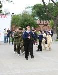 465-я годовщина обороны кремля и день иконы Николы Тульского, Фото: 1