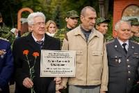 Перезахоронение солдат на Всехсвятском кладбище, Фото: 2