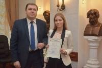 """Конкурс """"Лучший выпускник ТулГУ-2016, Фото: 2"""