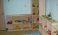 МАиЯ, центр семьи и детства, Фото: 3