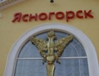Открытие железнодорожной станции в Ясногорске, Фото: 7