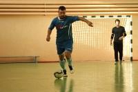 Мини-футбольная команда «Аврора», Фото: 11