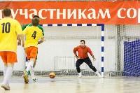 Первенство ТО по мини-футболу. Заключительный тур., Фото: 31