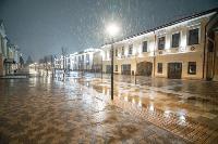 Апрельский снегопад - 2021, Фото: 127