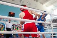 Финальные бои турнир имени Жабарова, Фото: 41