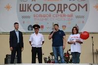 """Школодром"" в Центральном парке, Фото: 1"