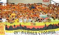 Спартак - Арсенал. 31 июля 2016, Фото: 80