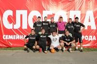 Финал и матч за третье место. Кубок Слободы по мини-футболу-2015, Фото: 151
