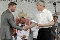 Закрытие V Чемпионата мира по самолетному спорту на Як-52, Фото: 1