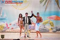 Международный турнир по бодибилдингу. 12 апреля 2014, Фото: 1