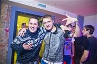 Вечеринка «Уси-Пуси» в Мяте. 8 марта 2014, Фото: 49