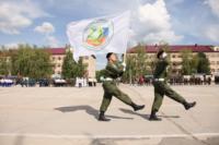 Военно-патриотической игры «Победа», 16 июля 2014, Фото: 6