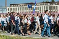В Туле более 2500 учащихся вузов и колледжей посвятили в студенты, Фото: 51