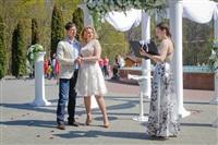 Необычная свадьба с агентством «Свадебный Эксперт», Фото: 37