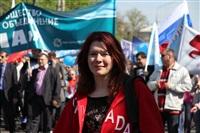 Тульская Федерация профсоюзов провела митинг и первомайское шествие. 1.05.2014, Фото: 60