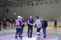 Стартовал областной этап Ночной хоккейной лиги, Фото: 58