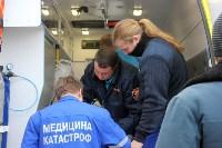 Транспортировка пострадавшего санитарным рейсом МЧС, Фото: 3