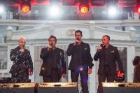 В центре Тулы выступила группа «Кар-Мэн» и Dj Smash, Фото: 44