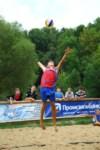 В Туле завершился сезон пляжного волейбола, Фото: 8