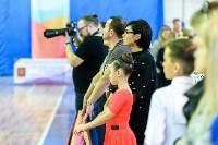 I-й Международный турнир по танцевальному спорту «Кубок губернатора ТО», Фото: 104