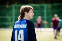 II Международный футбольный турнир среди журналистов, Фото: 9