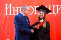 Вручение дипломов магистрам ТулГУ, Фото: 51