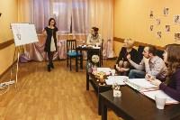 Языковые курсы ENjoy, Фото: 10