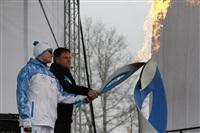 Эстафета паралимпийского огня в Туле, Фото: 43
