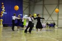 Танцевальный турнир «Осенняя сказка», Фото: 4
