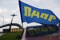 Автопробег в честь Победы, Фото: 15