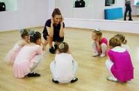 Студия танца и фитнеса DanceFit , Фото: 1