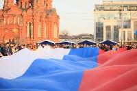 Празднование годовщины воссоединения Крыма с Россией в Туле, Фото: 48
