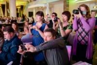 Церемония награждения, Фото: 157