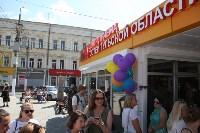 Центр приема гостей Тульской области: экскурсии, подарки и карта скидок, Фото: 32