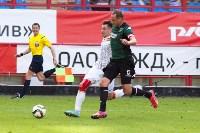 «Арсенал» - «Краснодар» - 0:3, Фото: 25