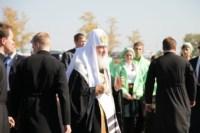 Открытие памятника Дмитрию Донскому, Фото: 7