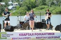 Пикник в Петровском квартале, 2 июля, Фото: 83