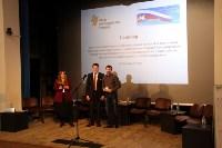 Новый состав Общественной наблюдательной комиссии Тульской области начал работу, Фото: 15