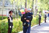 Принятие присяги в Первомайском кадестком корпусе, Фото: 89