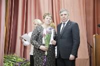 """Награждение победителей акции """"Любимый доктор"""", Фото: 86"""