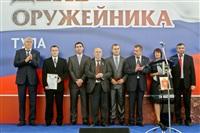 Награждение лауреатов премии им. С. Мосина, Фото: 69