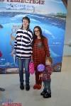 """Дети тульского проекта """"Не молчи!"""" посетили Москвариум, Фото: 5"""